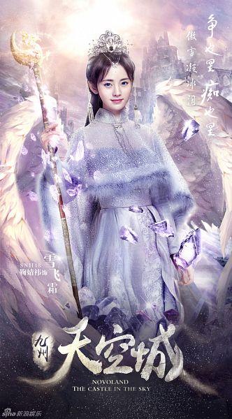 Ju Jingyi - C-Pop