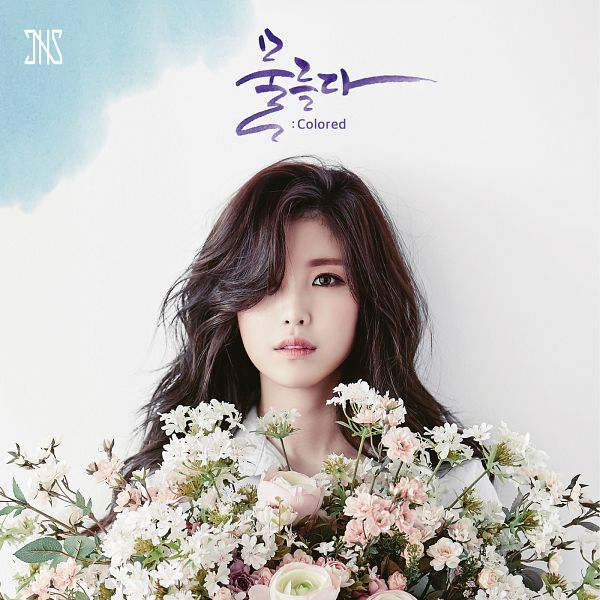 Tags: K-Pop, Secret, Jun Hyoseong, Flower, White Flower, Sky, Text: Album Name, Rose (flower), Pink Flower, Clouds, Text: Artist Name, Korean Text