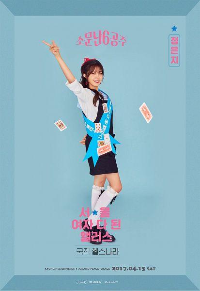Tags: Plan A Entertainment, K-Pop, Apink, Jung Eun-ji, Ponytail, Card, Blue Background, One Arm Up, Hair Up