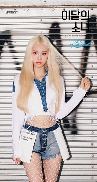 Tags: K-Pop, LOOΠΔ, Singing in the Rain, Jung Jinsoul, Blue Shorts, Fishnets, Denim Shorts, Shorts, Serious, Jeans, Android/iPhone Wallpaper