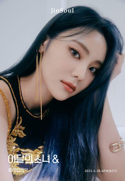 Tags: K-Pop, LOOΠΔ, Jung Jinsoul, & (LOOΠΔ)