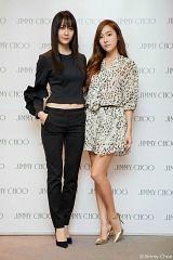 Jung Sisters