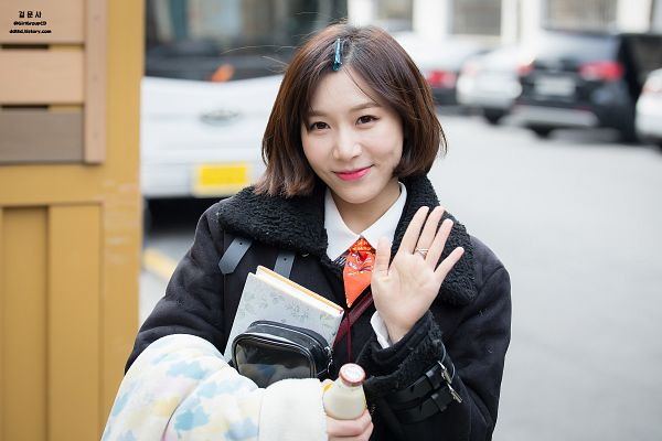 Tags: K-Pop, Laboum, Jung Soyeon