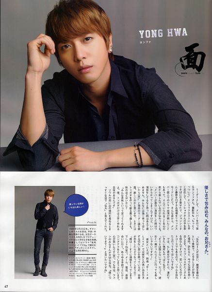 Tags: K-Pop, CNBLUE, Jung Yong-hwa, Jeans, Text: Artist Name, Bracelet, Japanese Text, Gray Background, Hand On Head, Android/iPhone Wallpaper, Magazine Scan, Scan