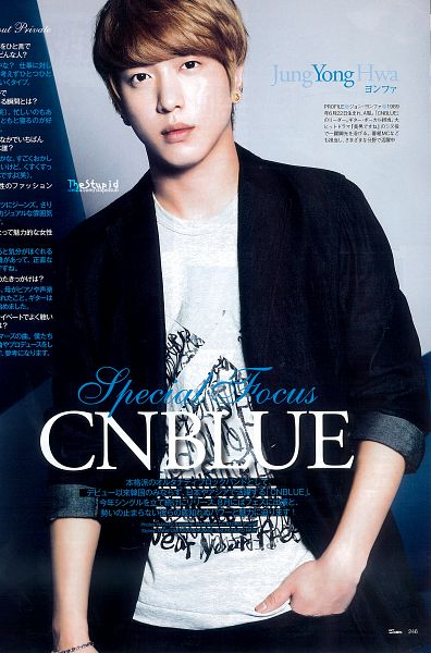 Tags: K-Pop, CNBLUE, Jung Yong-hwa, Black Jacket, Text: Artist Name, Japanese Text, Hand In Pocket, Gray Background, Black Pants, Magazine Scan, Scan, Android/iPhone Wallpaper
