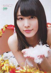Jurina Matsui