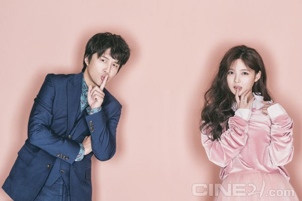 Tags: K-Drama, Kim Yoo-jung, Cha Tae-hyun, Pink Outfit, Shush, Looking Away, Text: Magazine Name, Vest, Pink Dress, Pink Background, Blue Jacket, Duo