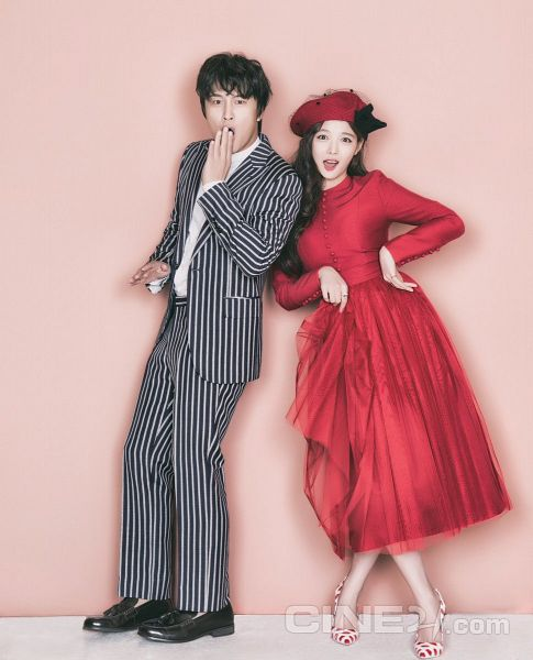 Tags: K-Drama, Kim Yoo-jung, Cha Tae-hyun, Striped, Crossed Legs (Standing), High Heels, Pink Background, Hat, Covering Mouth, Duo, Full Body, Striped Jacket
