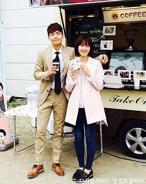 Tags: K-Drama, Jung Kyung-ho, Kim So-yeon