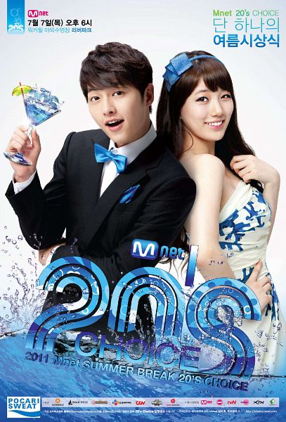 Tags: K-Drama, K-Pop, Miss A, Song Joong-ki, Bae Suzy, Cup, English Text, Duo, Glass (Cup), Android/iPhone Wallpaper