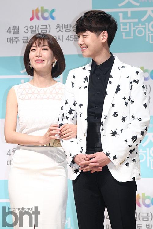 Tags: K-Drama, Kim So-yeon, Jung Kyung-ho