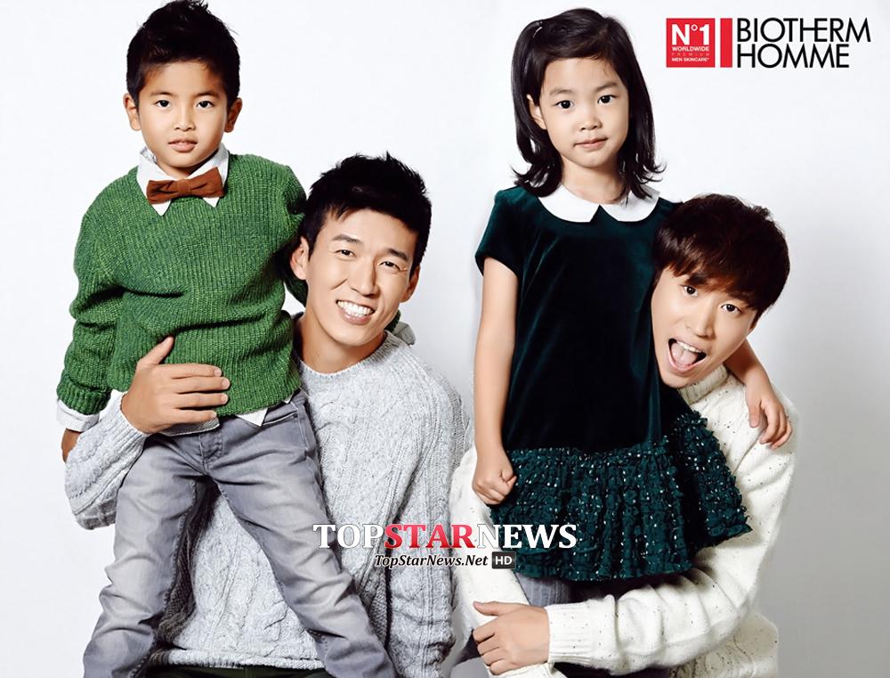 Tablo Epik High Asiachan Kpop Image Board