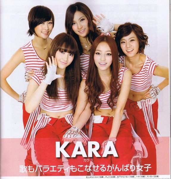 Tags: K-Pop, KARA, Mister, Nicole Jung, Seungyeon Han, Hara Goo, Gyuri Park, Jiyoung Kang, Sleeveless, Five Girls, Sleeveless Shirt, Gloves
