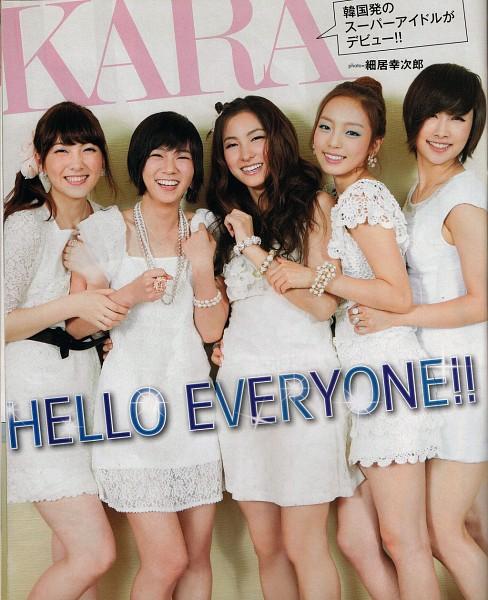 Tags: K-Pop, KARA, Nicole Jung, Seungyeon Han, Hara Goo, Gyuri Park, Jiyoung Kang, English Text, Hand On Arm, Bracelet, Ponytail, Full Group