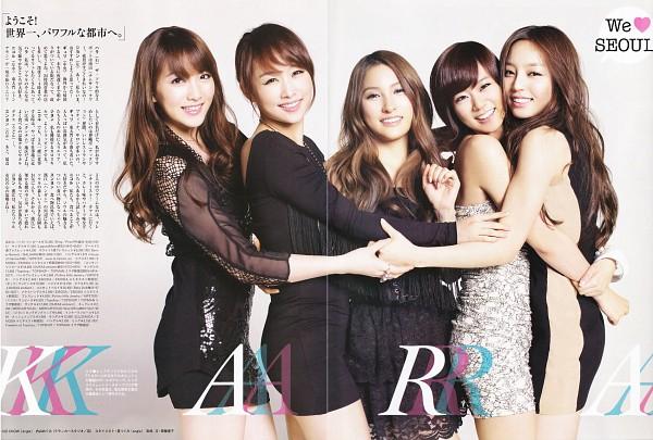 Tags: K-Pop, KARA, Jiyoung Kang, Nicole Jung, Seungyeon Han, Hara Goo, Gyuri Park, Hug, White Outfit, Bare Shoulders, White Background, Holding Close