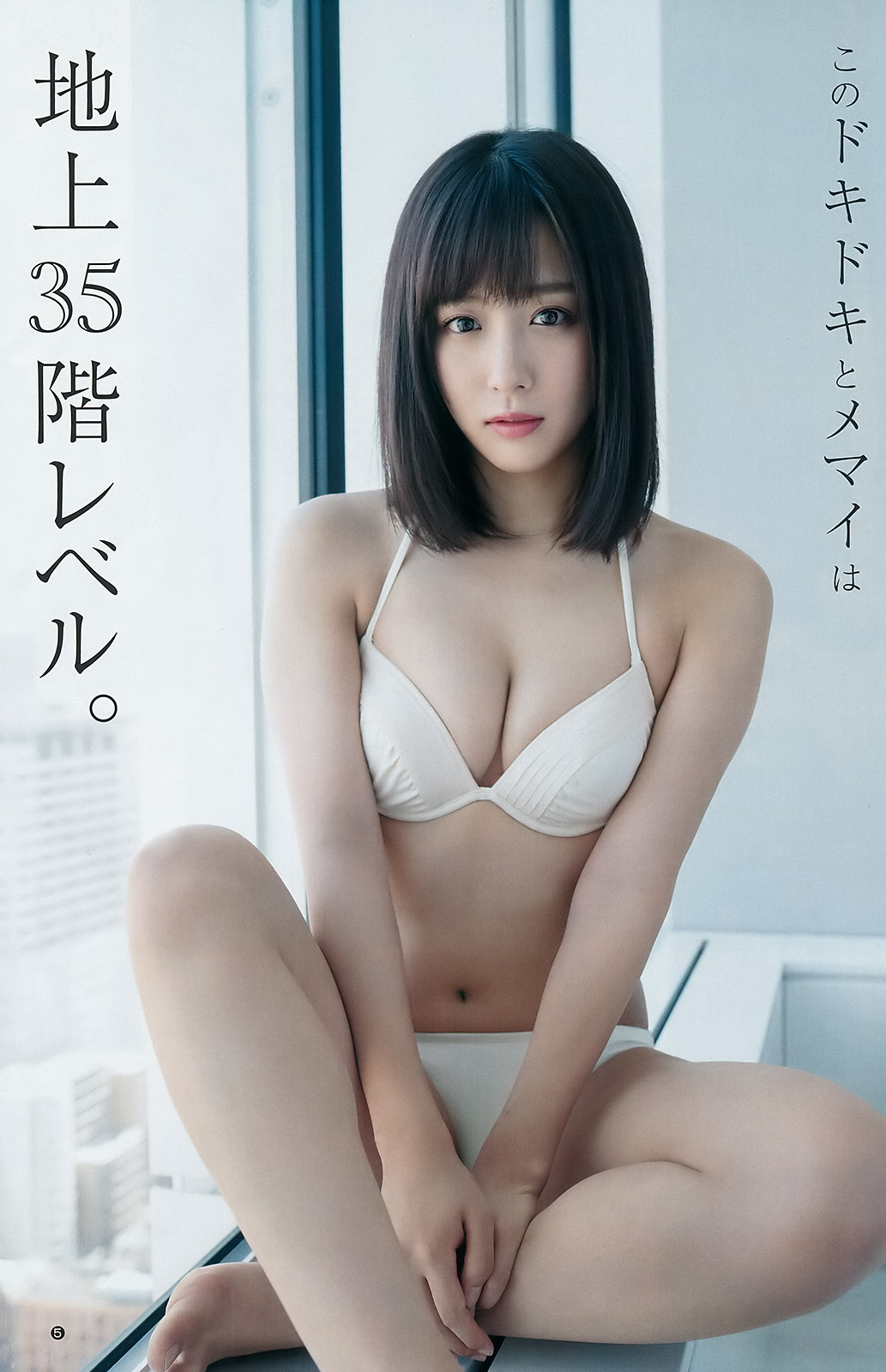 Kamata Natsuki Image 172279 Asiachan Kpop Image Board