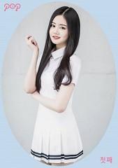 Kang Ahyoung
