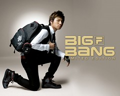 Kang Daesung
