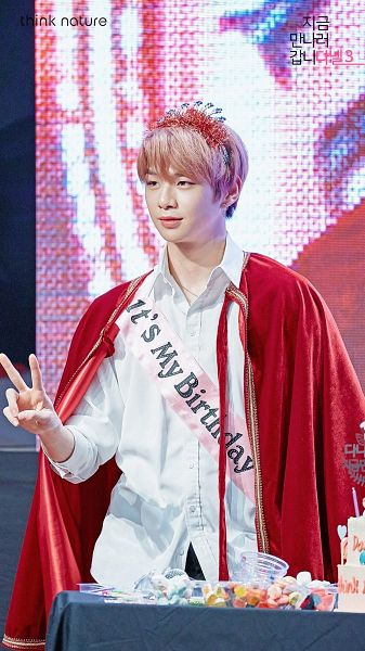 Kang Daniel - Wanna One