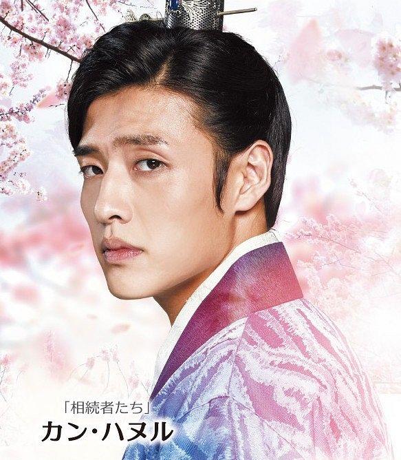 Kang Ha-neul - K-Drama