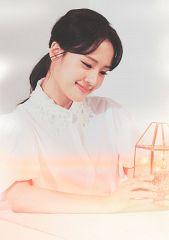 Kang Hyein