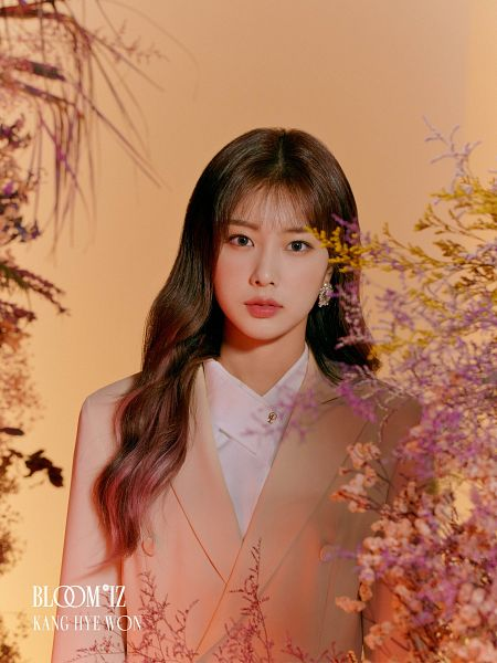 Tags: K-Pop, IZ*ONE, Kang Hyewon, Serious, Plant, Pink Outerwear, Pink Jacket, Text: Artist Name, Text: Album Name