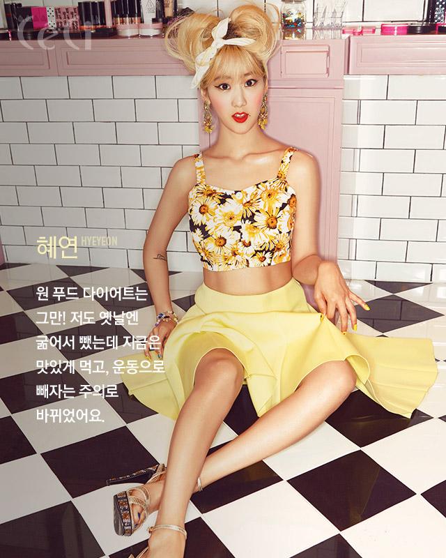 Tags: K-Pop, BESTie, Kang Hyeyeon, Midriff, Sitting On Ground, Skirt, Text: Magazine Name, Hair Up, Korean Text, Sleeveless, Red Lips, Floral Shirt