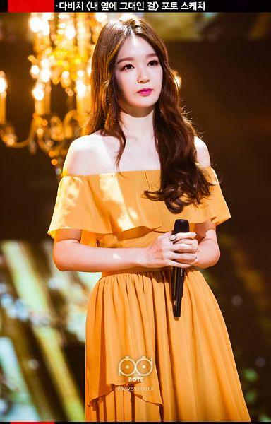 Kang Minkyung - Davichi
