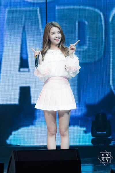 Tags: K-Pop, Berry Good, Kang Sehyung, Stage, Grin, Pink Skirt, Skirt
