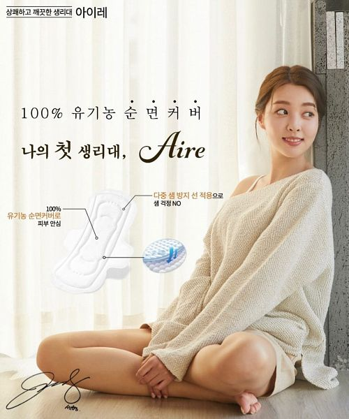 Tags: K-Pop, Berry Good, Kang Sehyung, Nail Polish, Window, Curtain, Korean Text, Sitting On Ground, Looking Back, Bare Legs, Grin, Crossed Legs