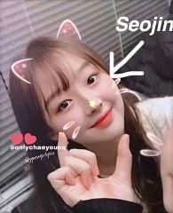 Kang Seojin