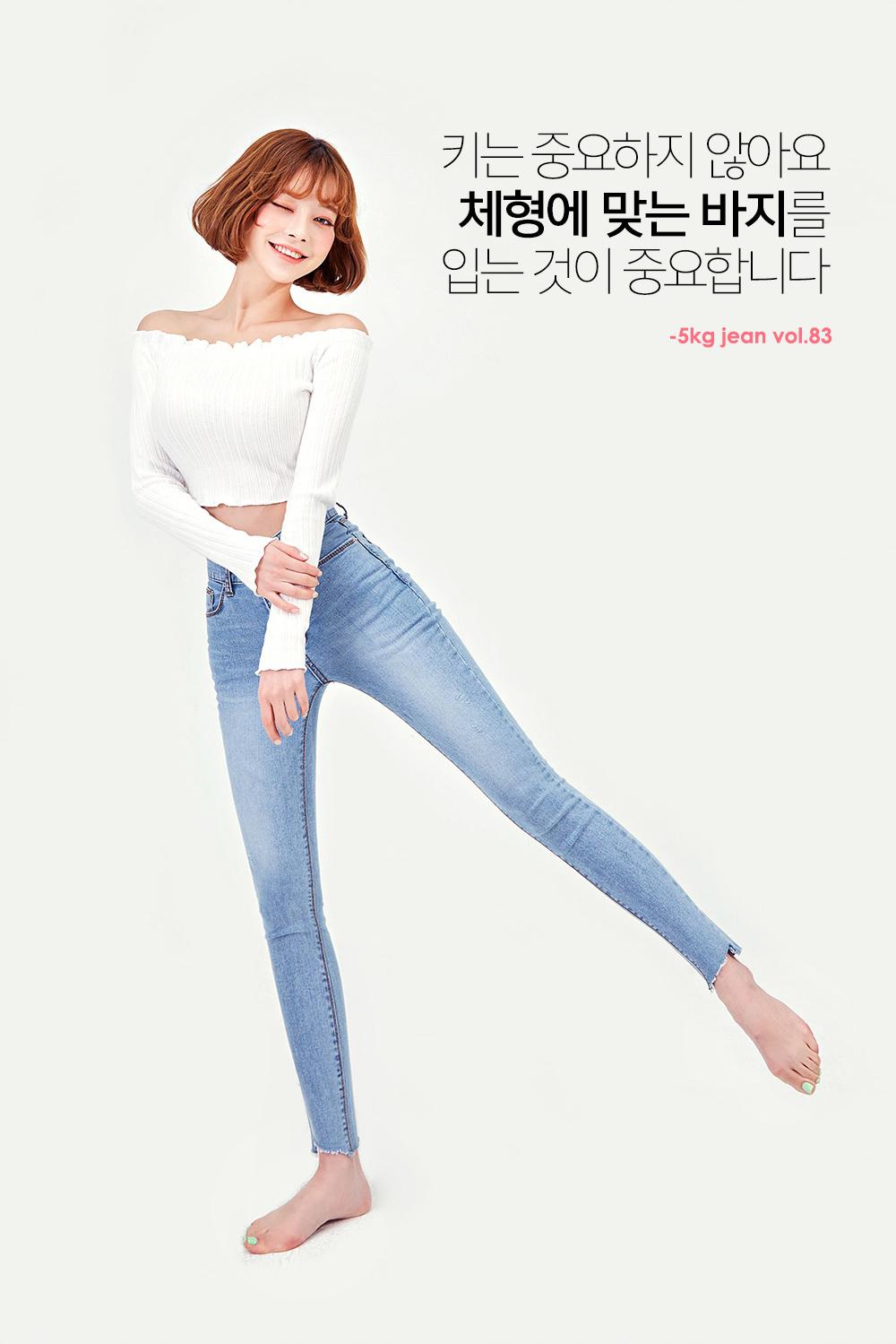 Kang Taeri Image 173357 Asiachan Kpop Image Board