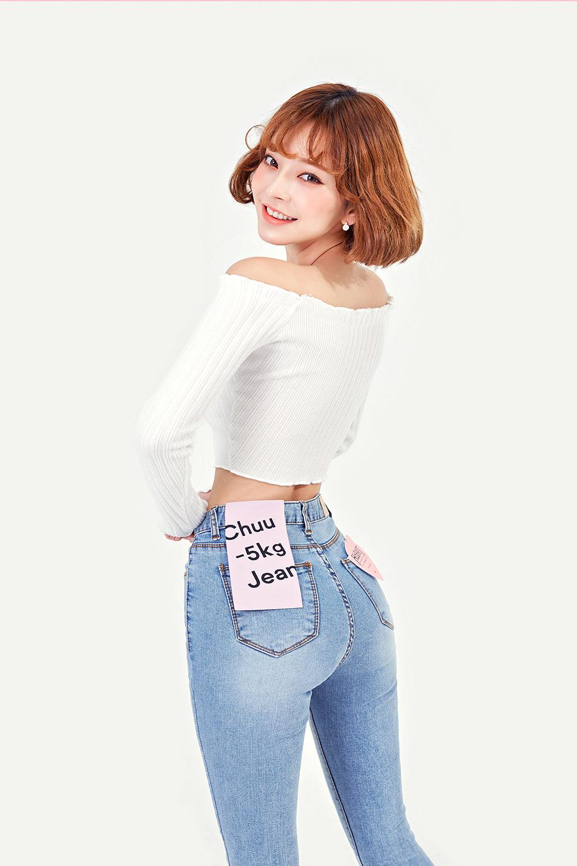 Kang Taeri Image 173360 Asiachan Kpop Image Board