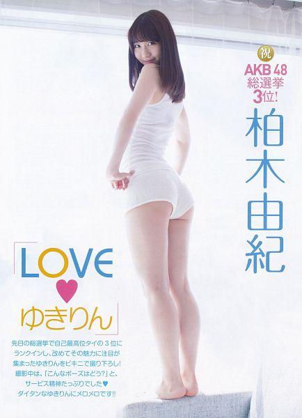Kashiwagi Yuki - AKB48