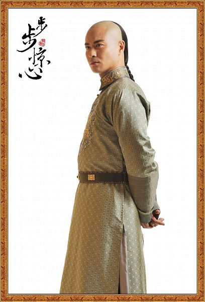 Tags: C-Drama, Kevin Cheng, Partially Bald, Chinese Clothes, Traditional Clothes, Light Background, White Background, Scarlet Heart, Android/iPhone Wallpaper