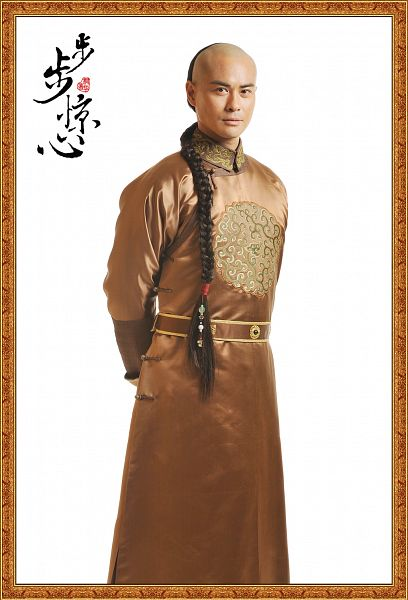 Tags: C-Drama, Kevin Cheng, Chinese Clothes, Partially Bald, Braids, Traditional Clothes, Light Background, Single Braid, White Background, Scarlet Heart, Android/iPhone Wallpaper