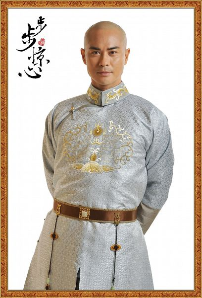 Tags: C-Drama, Kevin Cheng, Light Background, White Background, Arms Behind Back, Chinese Clothes, Partially Bald, Traditional Clothes, Scarlet Heart, Android/iPhone Wallpaper