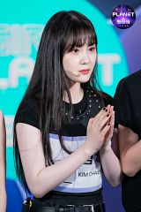 Kim Chaehyun (Trainee)