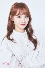 Kim Chaewon (born 2000)