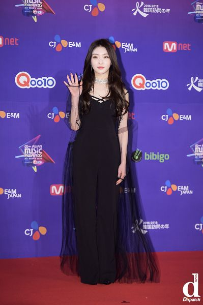 Tags: MNH Entertainment, K-Pop, Kim Chung-ha, Black Outfit, See Through Clothes, Full Body, Red Carpet, Wavy Hair, Wave, Dispatch