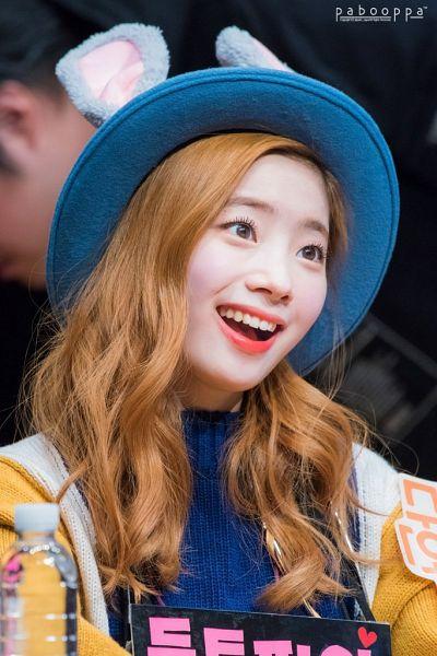 Kim Dahyun - Twice