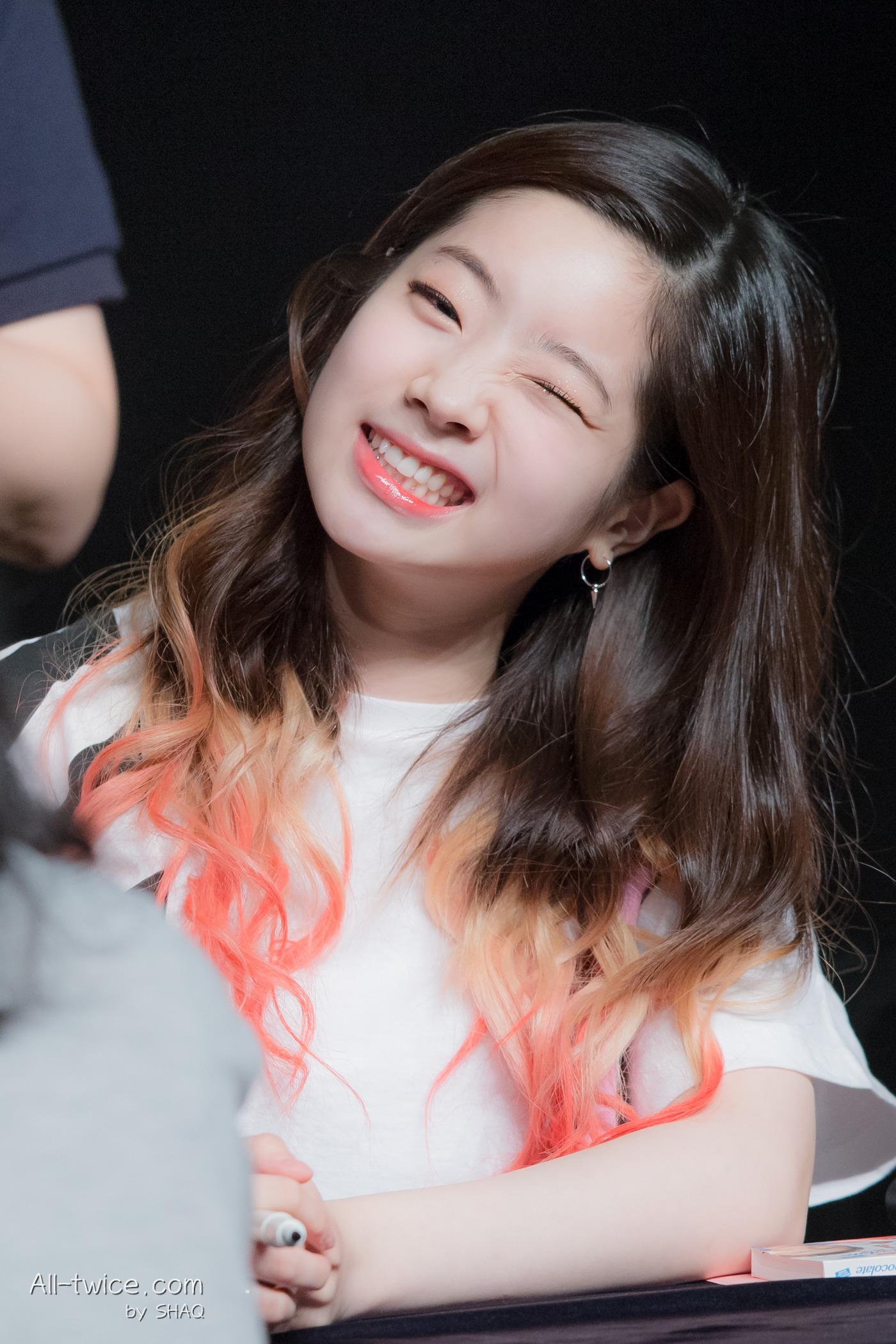asiachan/Twice/Kim Dahyun Images