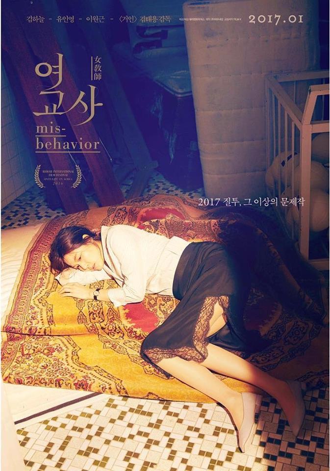 Tags: K-Drama, Kim Ha-neul