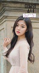 Kim Hyunjin