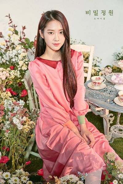 Tags: WM Entertainment, K-Pop, Oh My Girl, Kim Jiho, Pink Outfit, Flower, Text: Artist Name, Sitting On Chair, Text: Album Name, Pink Dress, Korean Text, Chair