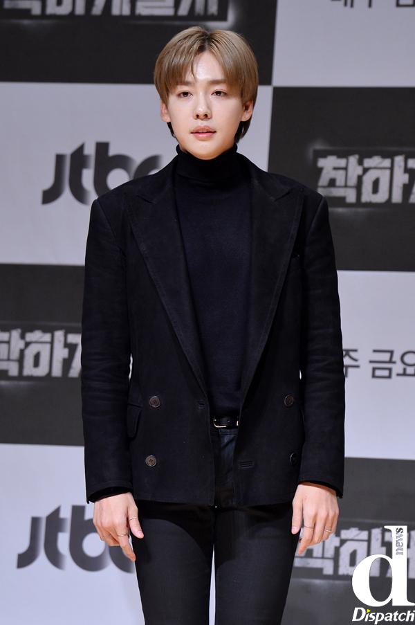 Tags: K-Pop, Winner, Kim Jinwoo