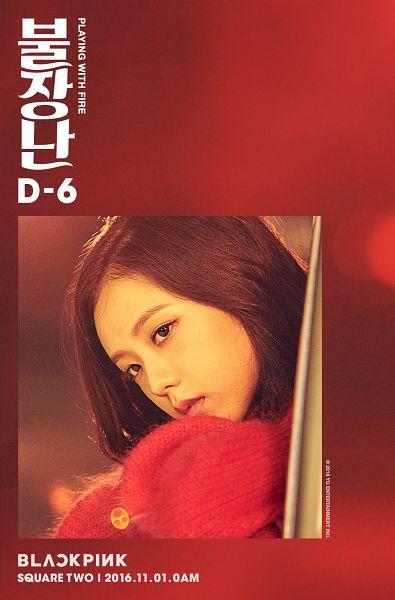 Tags: K-Pop, Black Pink, Kim Jisoo, Android/iPhone Wallpaper