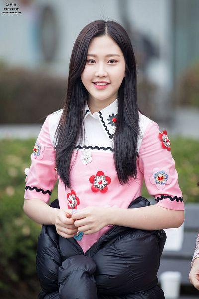 Tags: Momoland, Kim Nayun