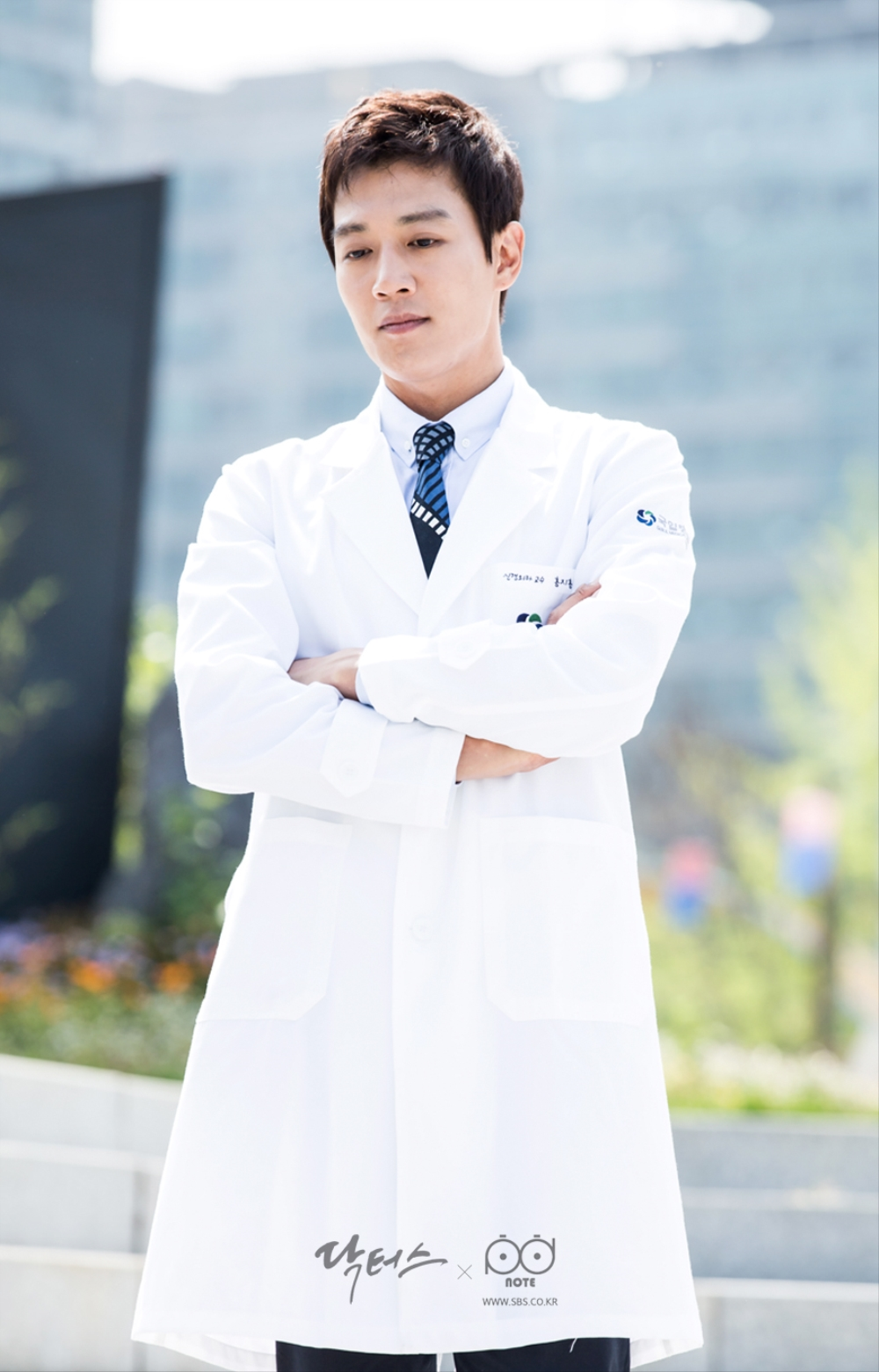Doctors - K-Drama | page 2 of 2 - Asiachan KPOP Image Board