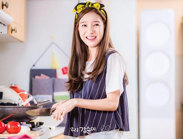 Tags: K-Drama, Kim So-eun, Fruits, Kitchen, Cooking, Tomato, Our Gap-soon